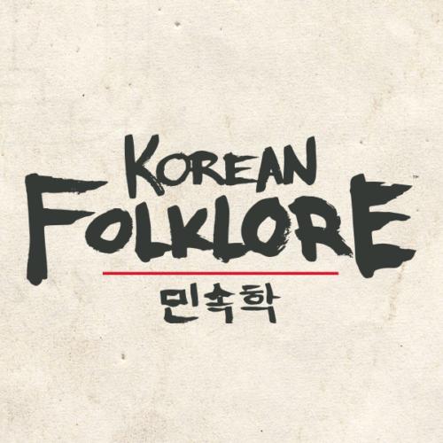 Introducing, 'KOREAN FOLKLORE'